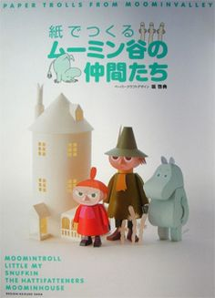 Paper Trolls From Moominvalley /Japanese Craft Book/344