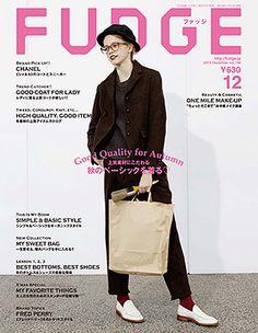 magazine_fudge138_201412