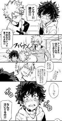KatsuDeku~出勝~ Kacchan + Deku~Bakugou x Midoriya 1/2