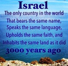 Isn't it amazing? Another reason to be proud of Israel. #didyouknow #interestingfact #fact #israel