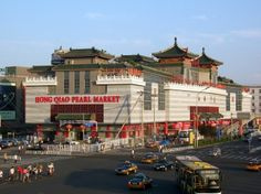 Beijing Hongqiao Pearl Market - spent some time and money there  : )