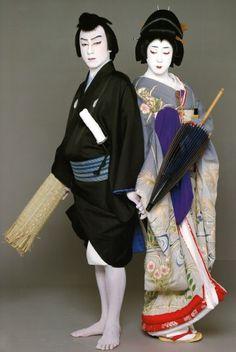 五代目 坂東玉三郎 I Japanese Geisha, Japanese Kimono, Japanese Art, Noh Theatre, Kabuki Costume, Art Asiatique, Art Japonais, Ichimatsu, Japanese Outfits
