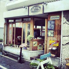 ArmS Park Side Burger Shop (アームズ 代々木) in 渋谷区, 東京都