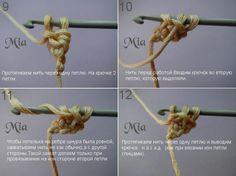 шнур вязаный