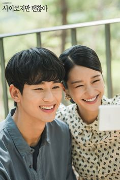 Asian Actors, Korean Actors, Korean Celebrities, Hyun Seo, W Two Worlds, K Wallpaper, Korean Drama Movies, Korean Dramas, Burning Questions