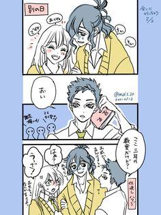 Otaku, Anime Art, Fan Art, Couple, Manga, Health, Stuff Stuff, Art, Sleeve