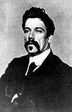 J M Synge photo print - Irish playwright (Author of Playboy of the Western World)