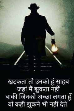 icu ~ 48217760 Poor people understand the value of humanity Hindi Quotes Images, Life Quotes Pictures, Hindi Quotes On Life, Good Work Quotes, Good Thoughts Quotes, Love Quotes, Motivational Picture Quotes, Inspiring Quotes, Relationship Hurt Quotes