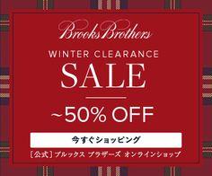 Brooks Brothers WINTER CLEARANCE SALE 336px × 280px Sale Banner, Web Banner, Sale Signage, Sale 50, Shop Sale, Winter Sale, Brooks Brothers, Clearance Sale, Colour Combinations