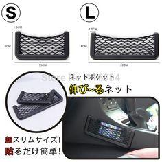 1PCS X Auto Car Vehicle Storage Net String Pouch Bag GPS Phone Holder Pocket Organizer