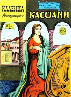 θεοφιλος - Αναζήτηση Google Caricature, World Literature, Old Comics, Comic Book Covers, Classic Books, Kai, Greek, Childhood, Anime