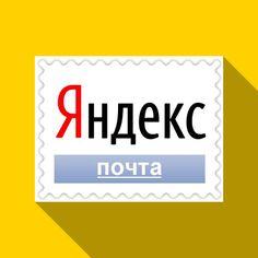 уральский банк реконструкции и развития рефинансирование кредитов