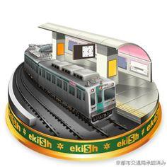 京都市営地下鉄10系車両(烏丸線)