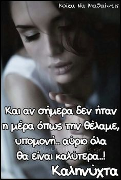 Kali nixta Words Quotes, Wise Words, Sayings, Smart Quotes, Special Words, Live Laugh Love, Greek Quotes, New Me, Good Night
