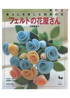 Ondori flores de fieltro