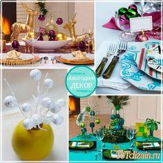 Сервировка новогоднего стола » Дизайн & Декор своими руками