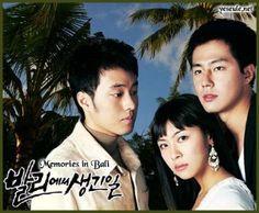 Memories in Bali - 2004
