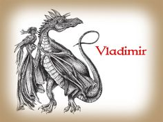 Romania, Dragons, Art, Art Background, Kunst, Performing Arts, Kites, Art Education Resources, Artworks