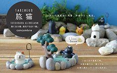"""DECOLE concombre """"Open-air bath tortoiseshell cat"""" ZCB-40204"""