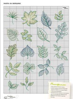 Gallery.ru / Photo # 33 - cross stitching 04.12 - Los-ku-tik