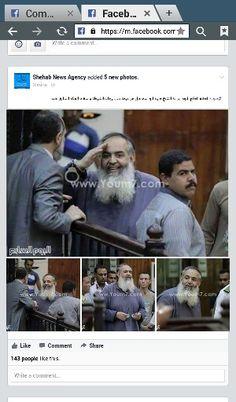 الحكم ببراءة الشيخ حازم من تهمة سب الشرطة وإلغاء حبسه سنة 6 مايو 2015