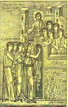 Μεγάλη Τρίτη - Των Δέκα Παρθένων (Εικονογραφία : Φ. Κόντογλου - 1949 μ.Χ.)