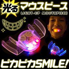 エレクトリックラン グッズ 光るおもちゃ に☆ 光るマウスピ... HAPPY JOINT【ポンパレモール】