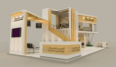 Al Hamad Automobiles Booth.