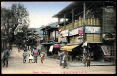 Nagasaki Ohura 手彩色絵葉書長崎大浦明治時代