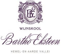 Had such a great morning here in May 2019 chatting with Bartho Eksteen and tasting his terrific wines.