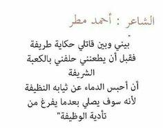 آفتنا هي في الذين يدَّعون التدين و هم أبعد ما يكون حتى عن الإنسانية!!! فما بالك بالإسلام الذي هو أسمى مظاهر الإنسانية...