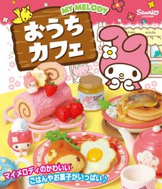 Re ment Sanrio My Melody Ouchi Cafe Candy Coffee Cake Bread Tea Food 8pcs | eBay - $38.99