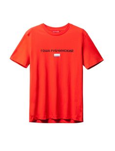 Gosha Rubchinskiy Mens – Neighbour