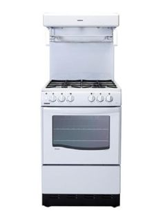 New World 55THLG | Gas Cooker White Free Standing Gas Cookers, Gadgets, Kitchen Appliances, Diy Kitchen Appliances, Home Appliances, Kitchen Gadgets, Gadget