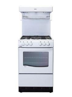 New World 55THLG   Gas Cooker White