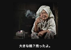 Smoker, nice old women at least 27 years old. Funny Photos, Funny Images, Can't Stop Laughing, Interesting Faces, Portrait Inspiration, Studio Portraits, Still Image, Color Photography, People Around The World