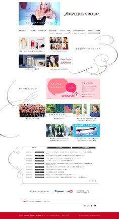 資生堂グループ企業情報サイト - http___www.shiseidogroup.jp_.jpg