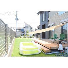 Whole room / shade / garden / simple natural / simple inte - Modern Backyard Fences, Backyard Landscaping, Rattan Outdoor Furniture, Outdoor Spaces, Outdoor Decor, Terrace Garden, Shade Garden, Ideal Home, Garden Design
