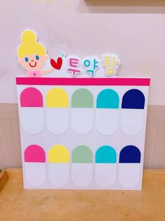 Toy Chest, Toys, School, Decor, Google, Activity Toys, Decoration, Toy, Toy Boxes