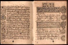 Surat 1 Fatiha (The Opening) with all its verses before the heading. It is short and is said many times during each of the 5 daily prayers. Likened to David's 23rd Psalm of the Christian Old Testament. Then the heading for Surat 2 Baqara (The Cow) which continues on the next page (at left). (Audrey Shabbas)