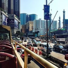 City views...#geekhumor #nerdhumor #geek #truestory #funny #inspiration #motivation #talented #HongKong