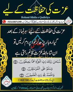 Beautiful Quotes About Allah, Quran Quotes Love, Quran Quotes Inspirational, Ali Quotes, Islamic Love Quotes, Faith Quotes, Islam Beliefs, Islamic Teachings, Islam Religion