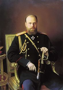 Alexander III was the second son of Alexander II and Maria Alexandrovna. Brought up as a Grand Prince, rather than a future Tsar, he was destined for a military career. However, fate decided otherwise. In April 1865 his elder brother Nicholas suddenly died and as of that moment Alexander was proclaimed the heir to the Russian throne