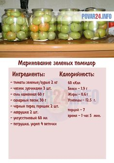 Soup Recipes, Salad Recipes, Cooking Recipes, Healthy Recipes, Green Tomato Recipes, Food And Drink, Yummy Food, Homemade, Vegan