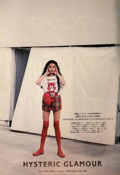 Harajuku Fashion, Japan Fashion, 90s Fashion, Vintage Fashion, Fashion Outfits, Glamour Photo, Japanese Street Fashion, Poses, Mode Inspiration