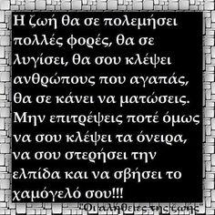 - Άρης Nal - Google+