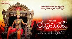 Rudhramadevi (2015 Telugu) Full Movie Watch Online and Download In HD Mp4 Hq 3gp Avi
