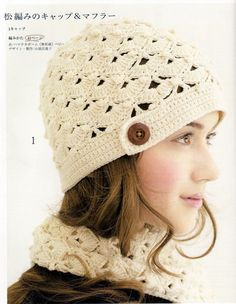 Knitting And Beading Wedding Bridal Accessories and Free pattern: Free crochet hat and cowl pattern Crochet Adult Hat, Bonnet Crochet, Crochet Beret, Mode Crochet, Crochet Gratis, Crochet Cap, Crochet Scarves, Crochet Clothes, Knitted Hats