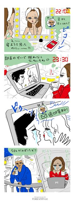 Comic by Akiko Hiramatsu Playing Cards, Lifestyle, Comics, Anime, Playing Card Games, Cartoon Movies, Cartoons, Anime Music, Comic