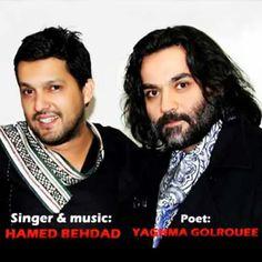 Hamed Behdad üith Yaghma Golrouee